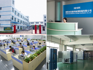 Dongguan MENTEK Testing Equipment Co.,Ltd.